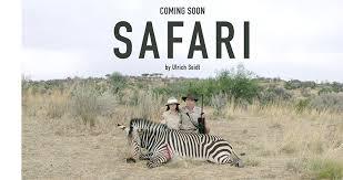 auf_safari_poster.jpg