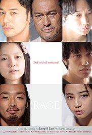 rage_poster.jpg