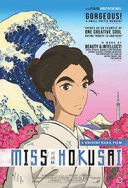 miss_hokusai_poster.jpg