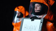 arrival_1