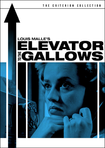 elevator in the gallows.jpg