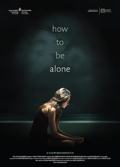 how_to_be_alone_movie_poster.jpg